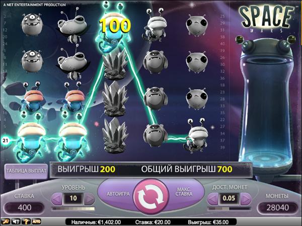 игровые автоматы ошибки