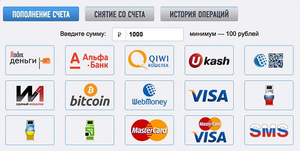 казино Webmoney