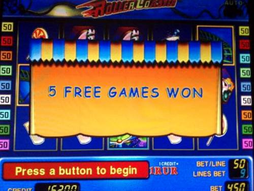 проигрыш в игровых автоматах