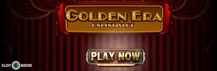 Игровой автомат golden era