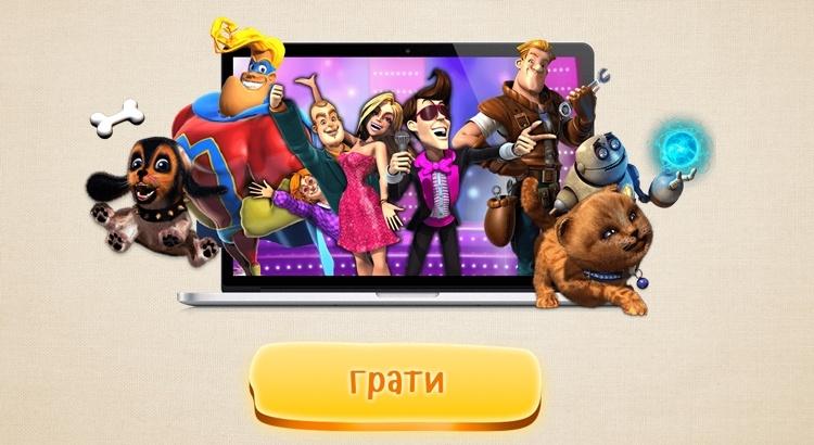 Игровые автоматы онлайн клуб вулкан играть бесплатно