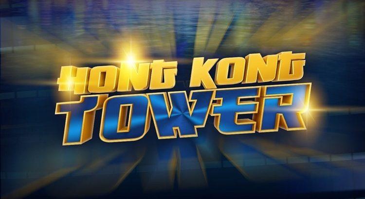 Игровой автомат Hong Kong Tower