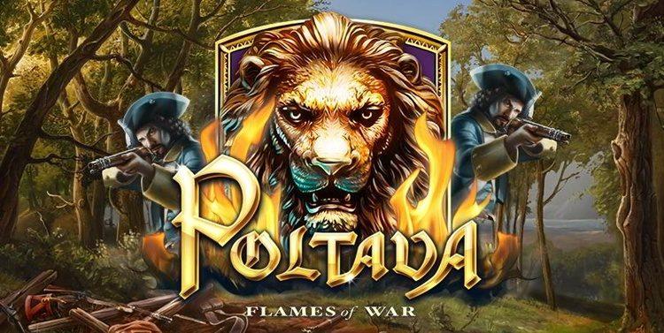 Игровой автомат Poltava