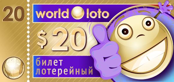 Лотерейные билетики для шуточной лотереи на 120 лотов