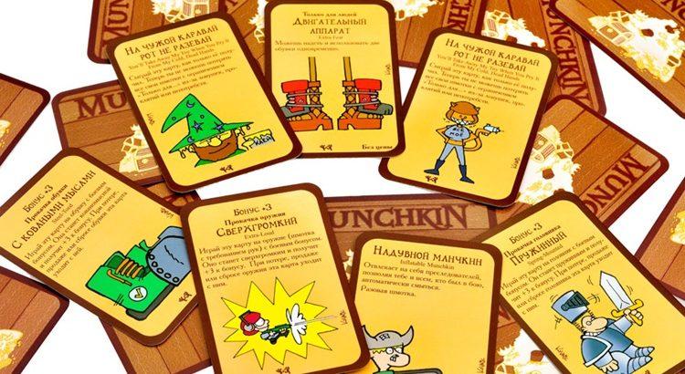 Игра Манчкин 7 карты для печати