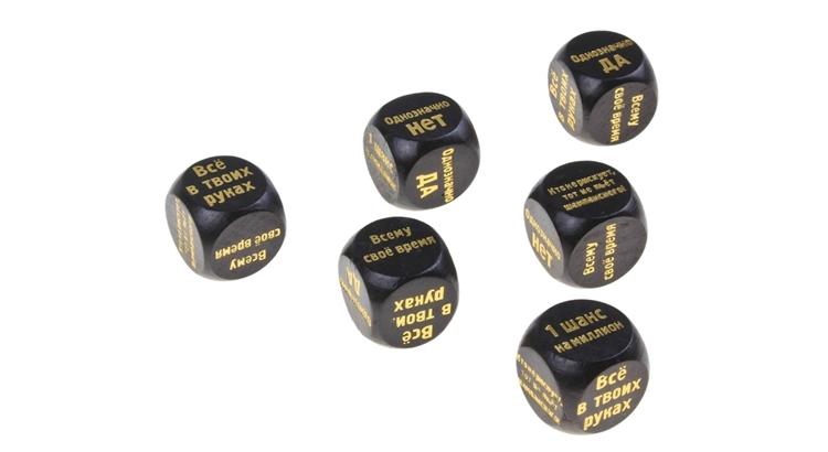 Как сделать кубик для монополии
