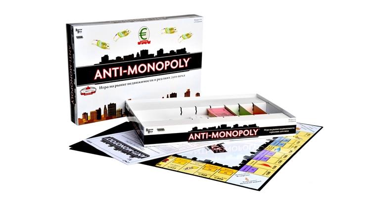 Антимонополия турнирный вариант