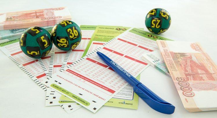 Почему я не могу выиграть в лотерею