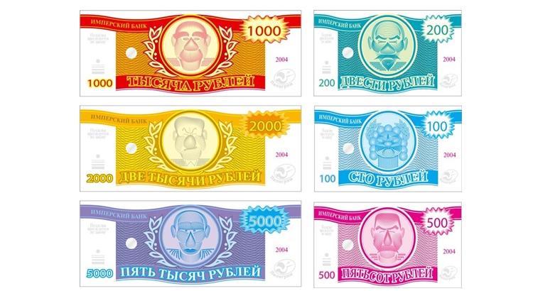 бумажные игровые деньги