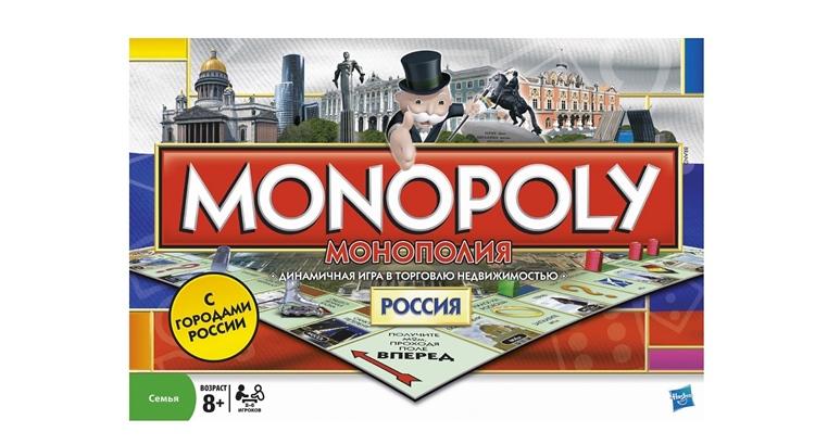 деньги для монополии рубли