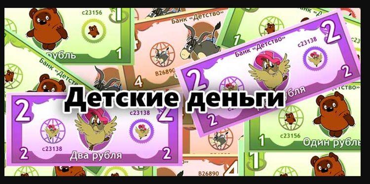В москве где открыты игровые автоматы