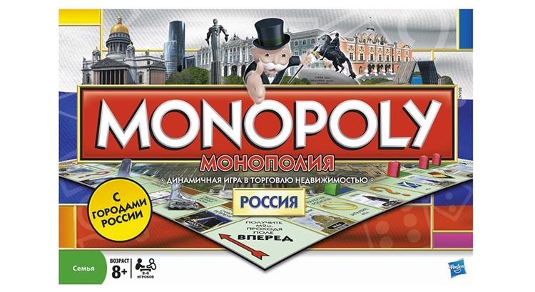 Монополия игра новая с городами