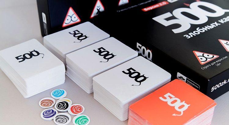 500 злобных карт 2.0 распечатать карточки