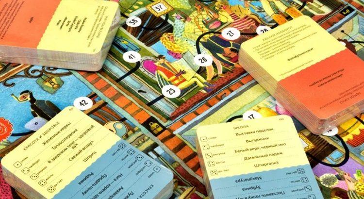 Экивоки карточки с заданиями смотреть онлайн
