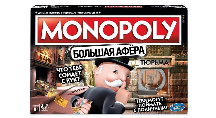 Игра Монополия Афера правила