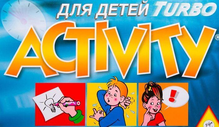 Игры с таймером для детей