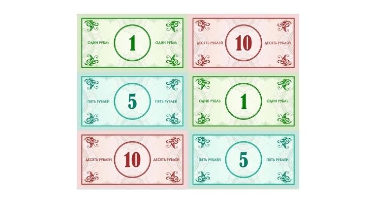 деньги печать на принтере для игры монополия