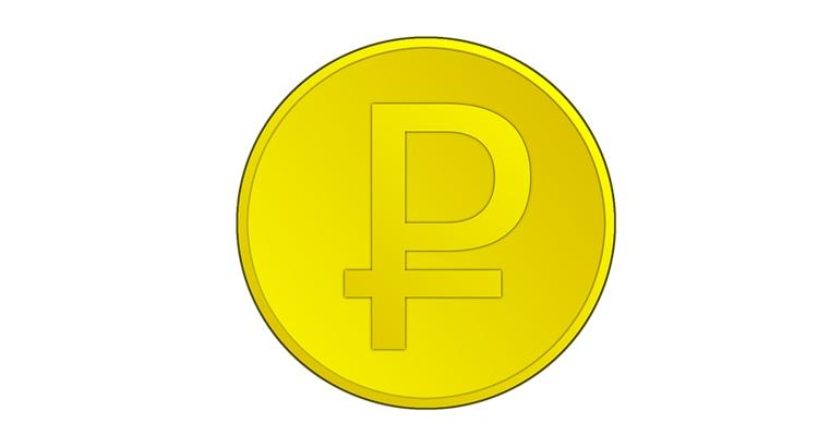 Деньги 100 рублей распечатать