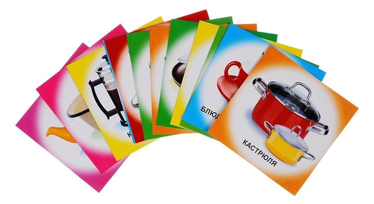 Карточки развивающие для детей бесплатно