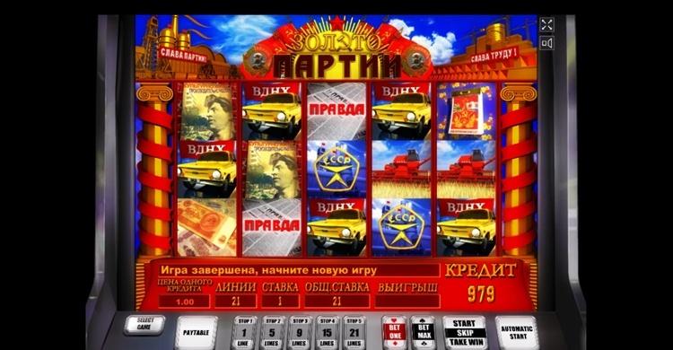 Ігрові автомати кекси онлайн безкоштовно