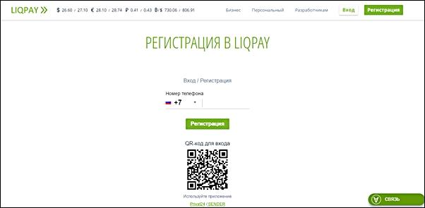 казино LiqPAY