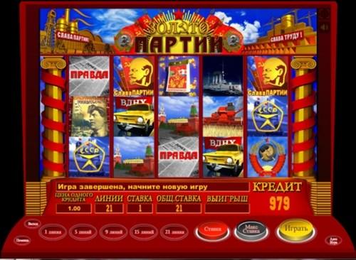 Игровые автоматы скачать бесплатно торрент
