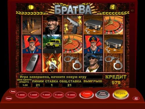 Игровой бесплатный автомат однорукий бандит