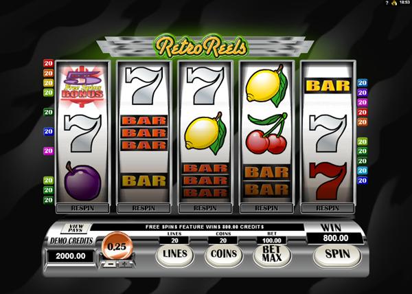 ретро игровые автоматы