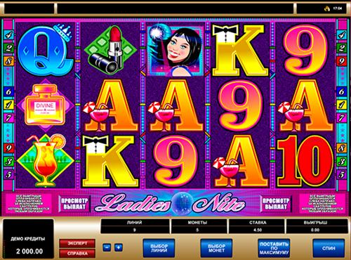 играть онлайн игровые автоматы ladies nite