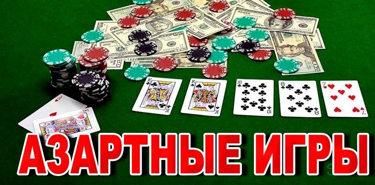 Программа обыгрывания казино