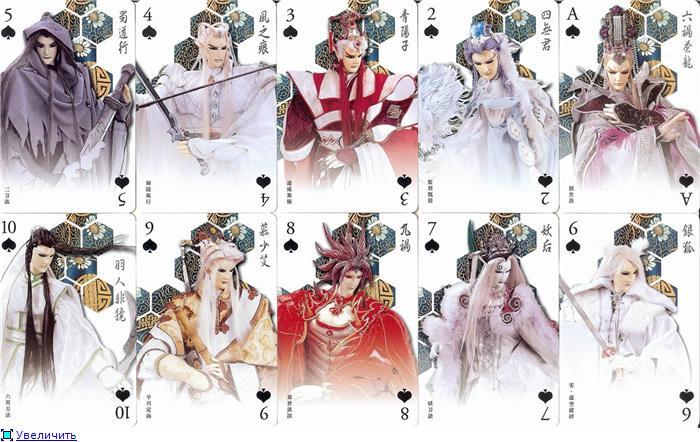 Игральные карты скачать