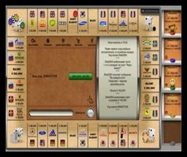 Монополия онлайн на деньги