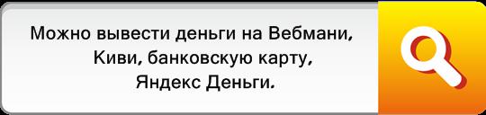 Монополия онлайн на русском