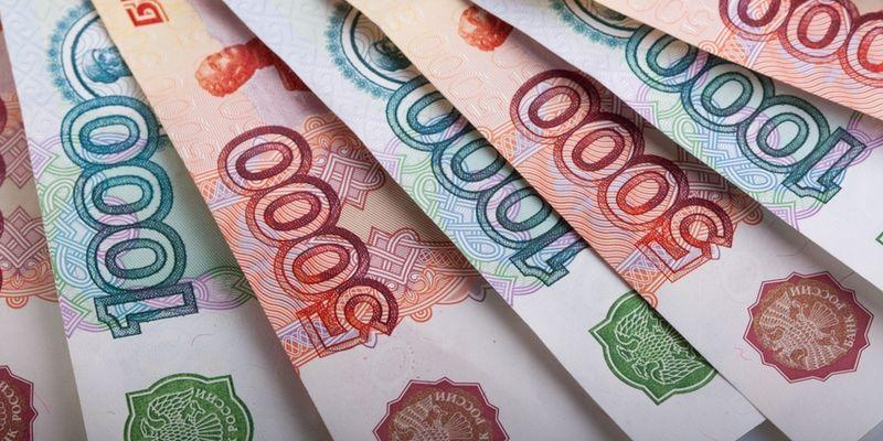 Распечатать деньги для игры рубли