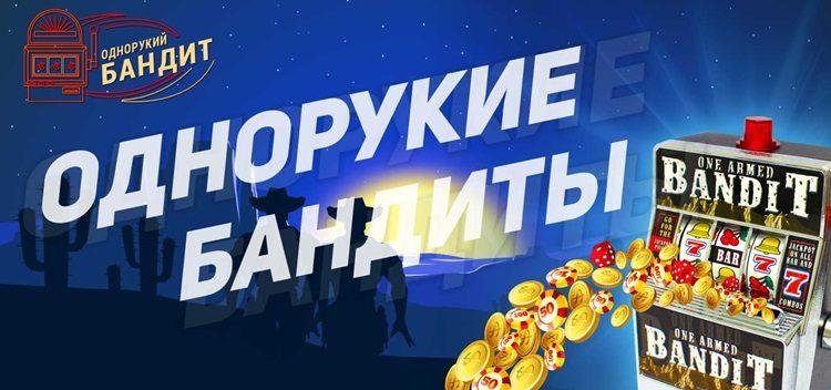 казино wmz онлайн на