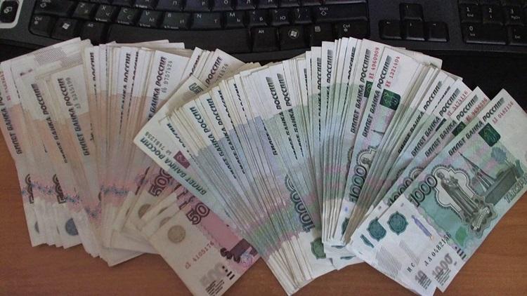 Как нарисовать деньги из бумаги