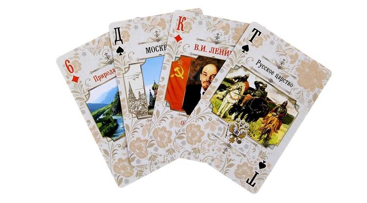 Масти карт на русском