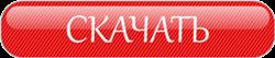 Хайо Банцхаф таро ключевые понятия скачать