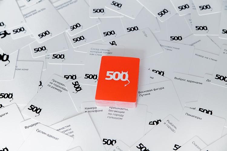500 злобных карт правила игры