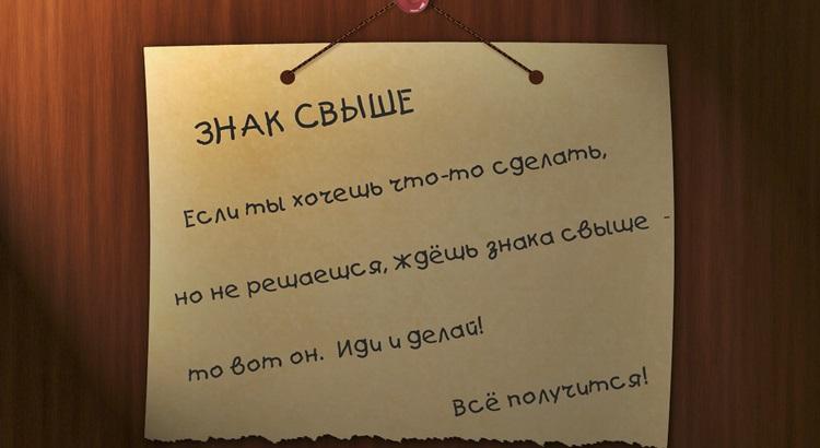 Как выиграть в лотерею миллион рублей
