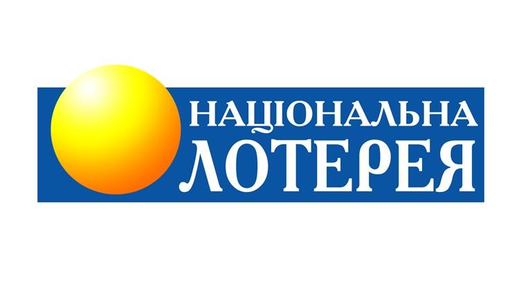 Лотереи в Украине