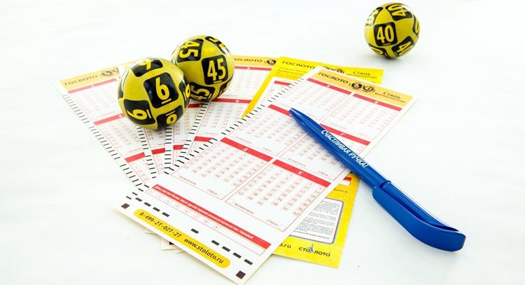 На какие цифры ставить в лотерее