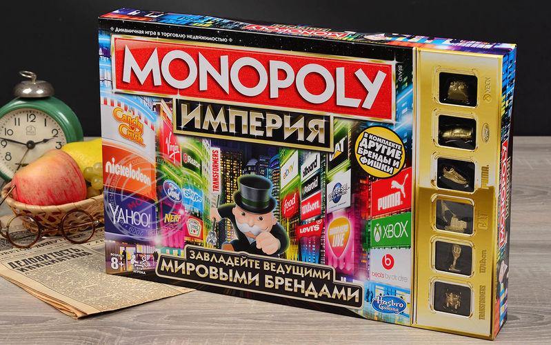 Как сделать коробку для монополии