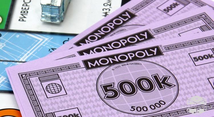 Игровые банкноты для монополии своими руками