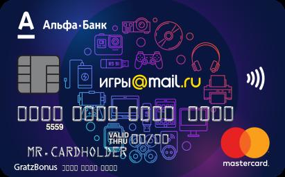 Игровые банковские карты