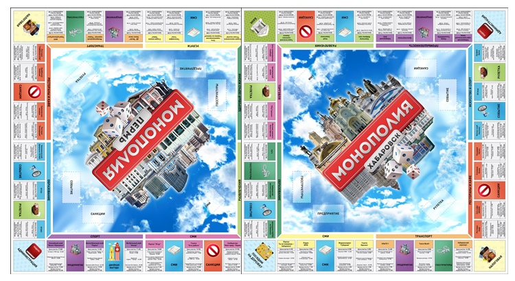 Монополия города