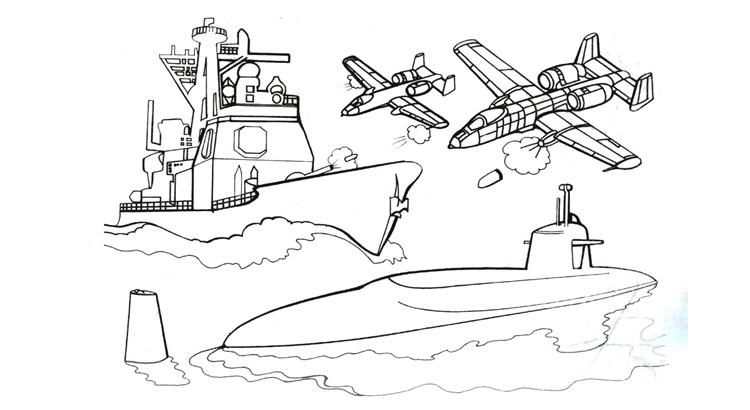 Морской бой pdf