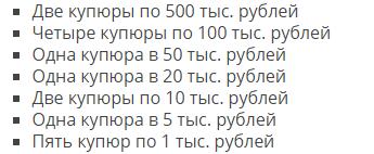 Сколько денег раздавать в игре монополия