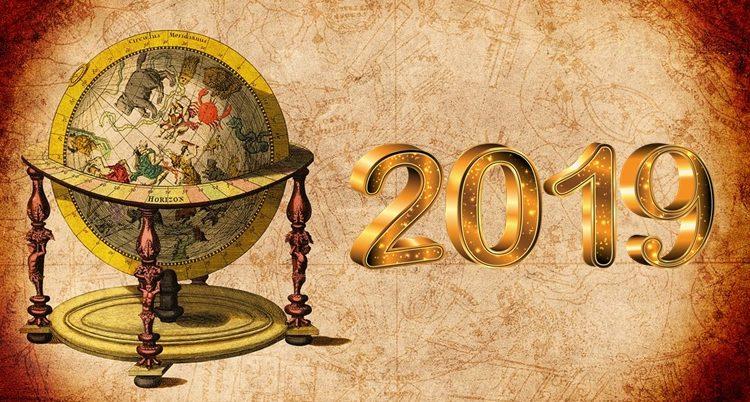 Лотерейный гороскоп на год
