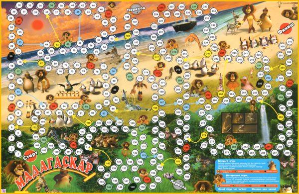 Настольная игра Мадагаскар